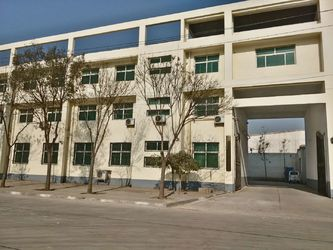 Hebei Wanchi Metal Wire Mesh Products Co.,Ltd